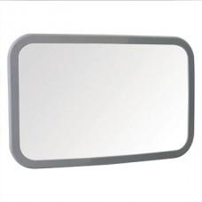 Bily - Miroir pour banquette arrière